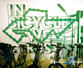 In Bicycle We Trust  vuelve TheHovse