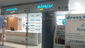 Tintorerías Pressto abre su primer centro en Jordania