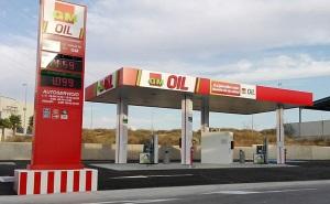 Segunda gasolinera en Murcia