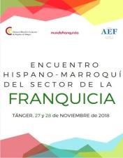 La Cámara Española de Comercio e Industria de Tánger