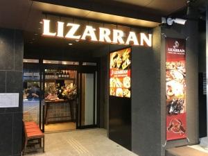 'Con Lizarran no tenemos que preocuparnos del marketing', afirma Daniel Sanz, franquiciado de ComessGroup